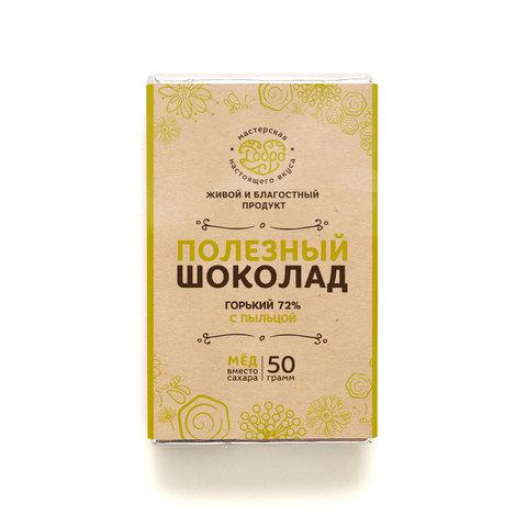 Шоколад горький, 72% какао, на меду, с цветочной пыльцой