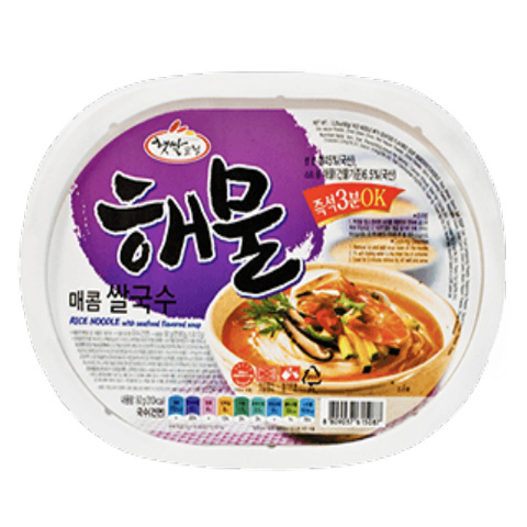 https://static-eu.insales.ru/images/products/1/7338/301415594/seafood_noodles_korea.jpg