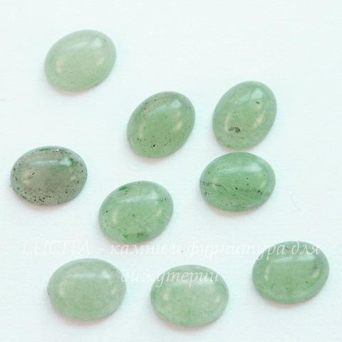 Кабошон овальный Авантюрин зеленый 10х8 мм