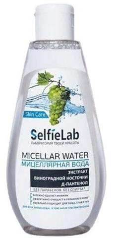 SelfieLab Виноградное очищение Мицеллярная вода с экстрактом виноградной косточки и Д-пантенолом 20мл