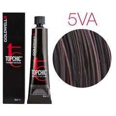 Goldwell Topchic  5VA (фиолетово-пепельный) - Cтойкая крем краска