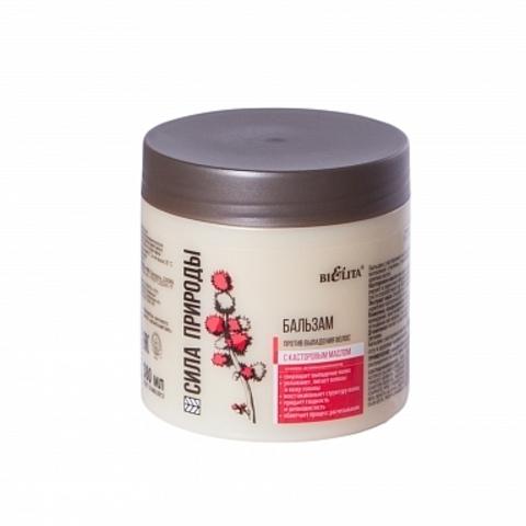 Белита Сила природы Бальзам с касторовым маслом против выпадения волос 380мл