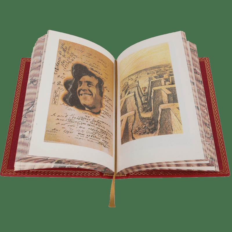 Высоцкий В.С. Собрание сочинений в 2 томах