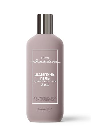 Белита-М Men Sensation Шампунь-гель для волос и тела 2 в 1 400г