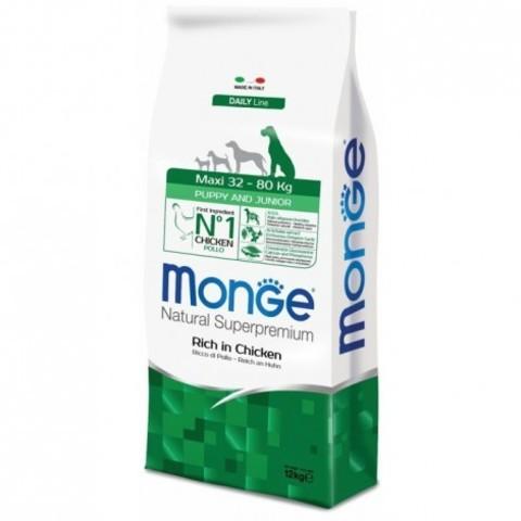 Корм для собак Monge Dog Maxi Puppy&Junior – Курица с рисом. Для щенков и юниоров крупных пород 15 кг