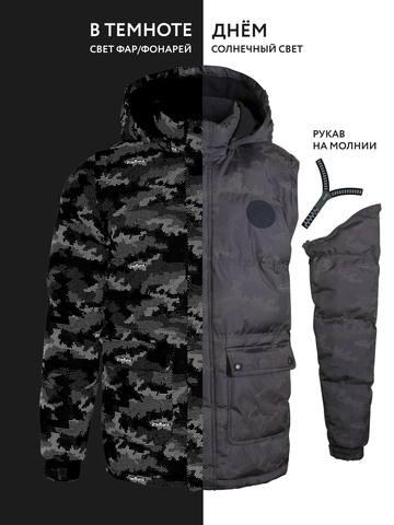 Демисезонная куртка-жилетка Премонт Асгард Маунтин SP72433 Grey