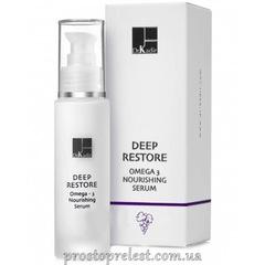 Dr.Kadir Deep Restore - Сыворотка для глубокого восстановления