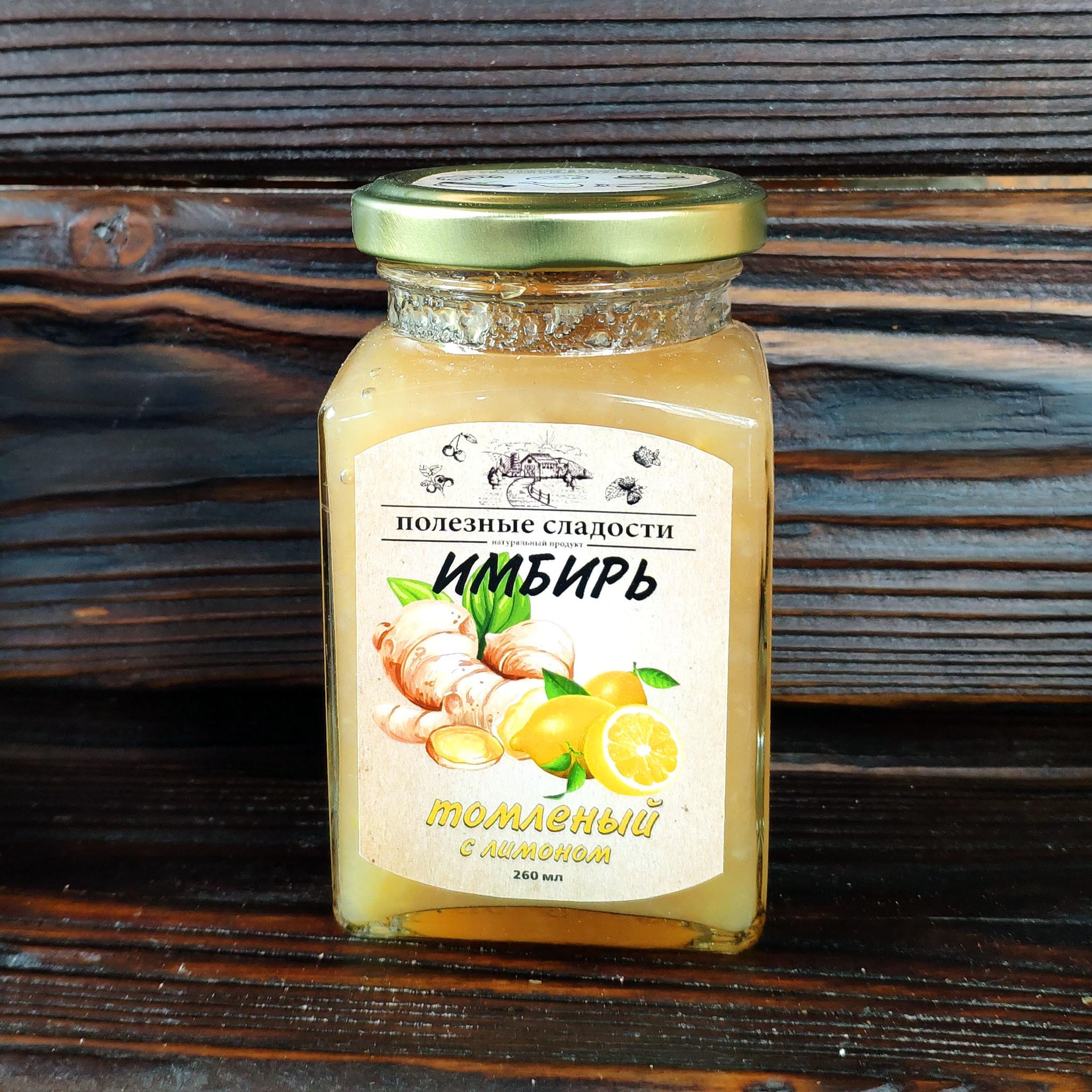 Фотография Имбирь томленый с лимоном / 260 мл купить в магазине Афлора