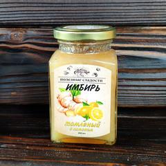 Имбирь томленый с лимоном / 260 мл