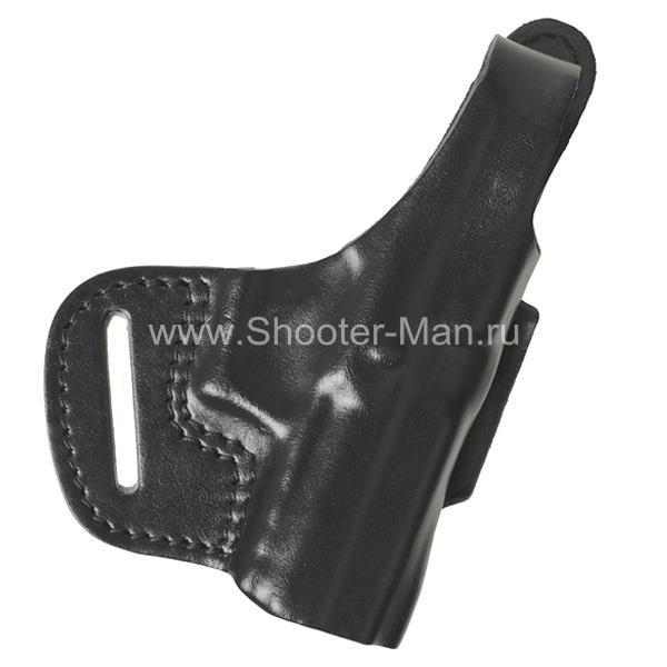 Кобура кожаная для пистолета Гроза - 04 поясная ( модель № 6 )