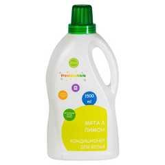 Кондиционер для белья Мята и лимон, 1500мл ТМ FreshBubble