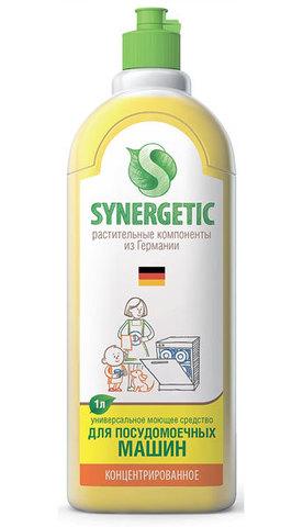 SYNERGETIC средство для мытья посуды