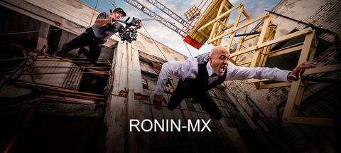 Dji Ronin-MX