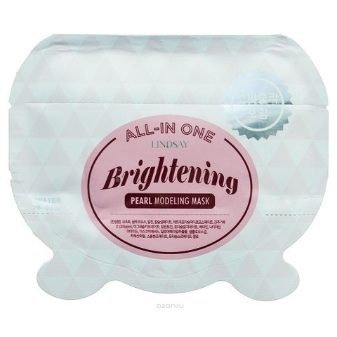 LINDSAY Brightening Pearl All-in One Modeling Mask
