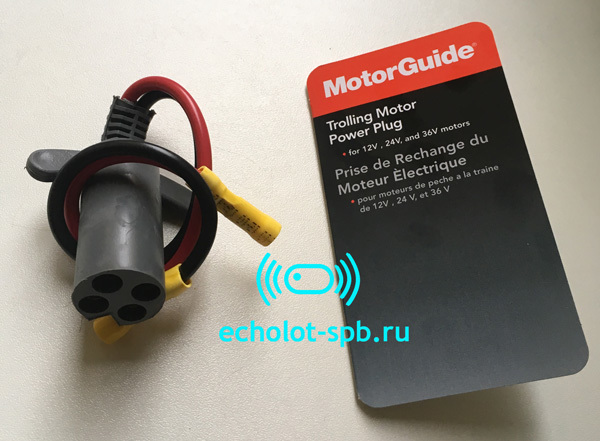 Motorguide Power Plug вилка