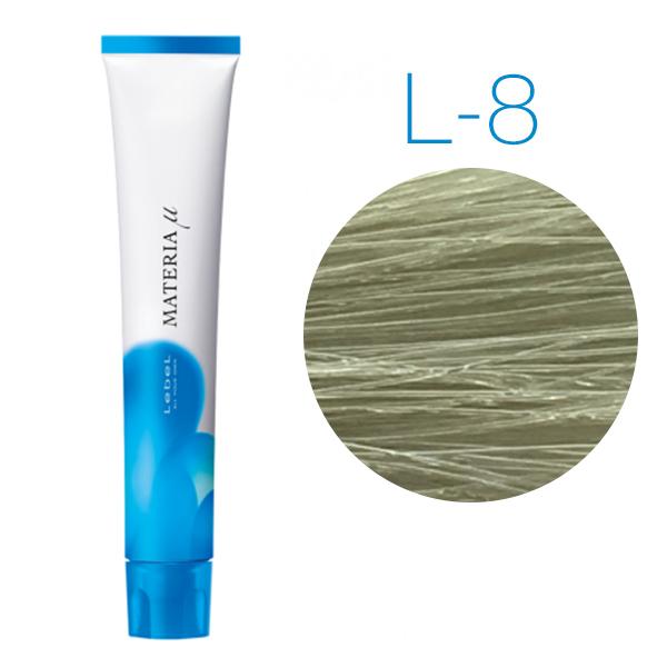 Lebel Materia Lifer L-8