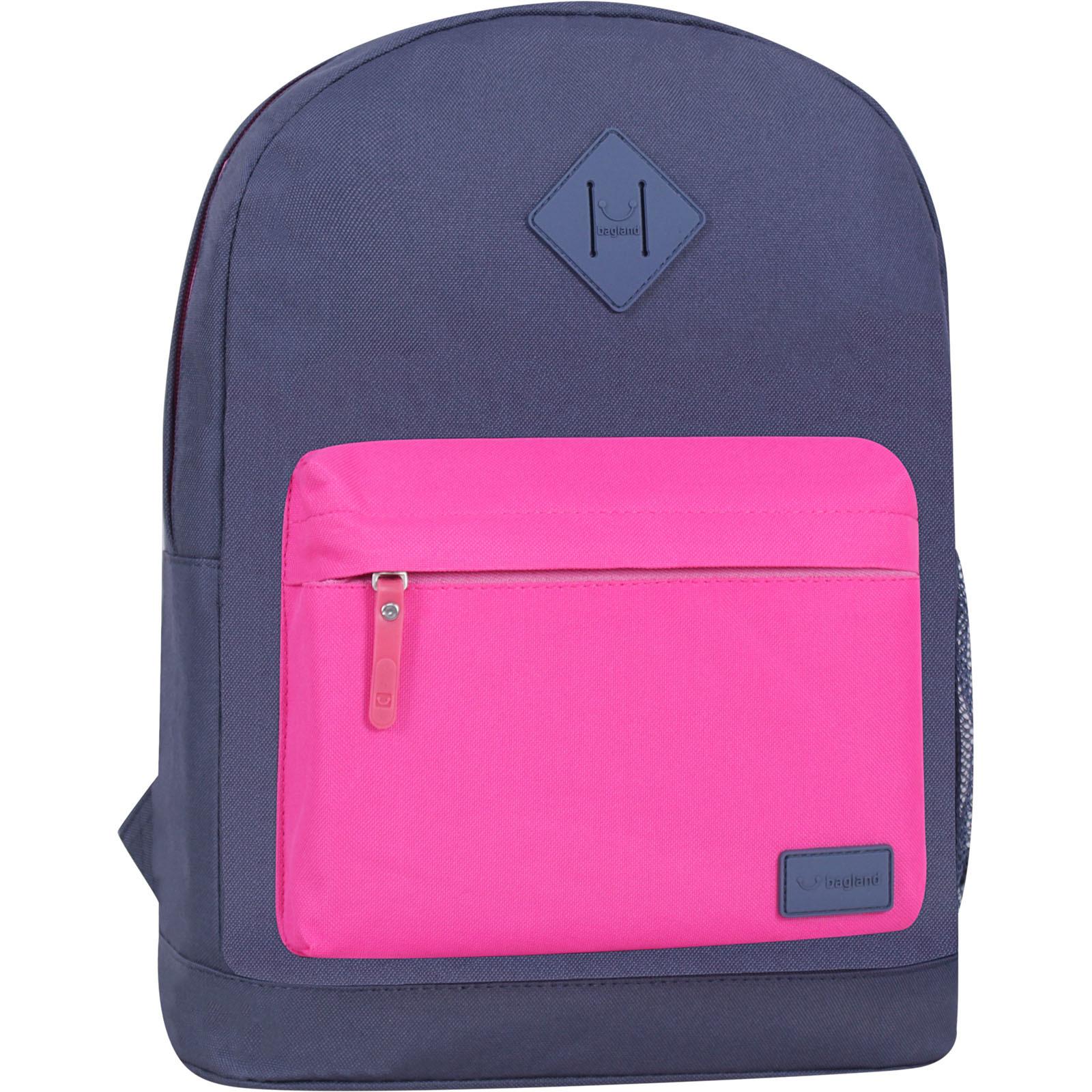 Городские рюкзаки Рюкзак Bagland Молодежный W/R 17 л. Серый/розовый (00533662) IMG_9345-1600.jpg