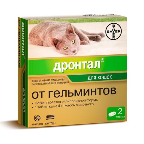 Bayer Дронтал антигельминтик для кошек 2таб