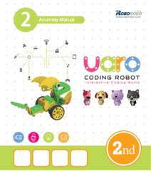 Конструктор UARO ресурсный набор №1 (step 2)