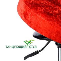 Танцующий офисный стул хром без спинки производство стульев для офиса ортопедических для руководителя