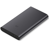Внешний аккумулятор Xiaomi Power Bank-2 10000 mAh
