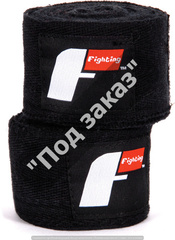 Бинты эластичные FIGHTING SPORTS® PRO ELASTIC HAND WRAPS