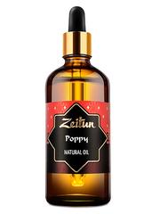 Маковое масло, Zeitun