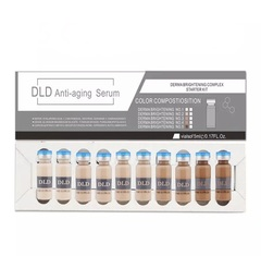 Набор для процедуры BB Glow DLD Serum  (упаковка 10шт)