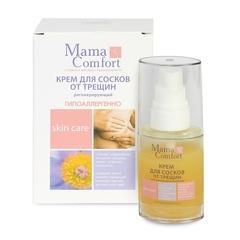 Набор по уходу для мамы Mama Comfort вид 5