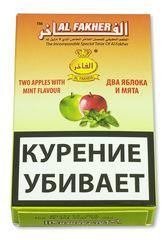 Табак Al Fakher 50 г Двойное Яблоко с Мятой