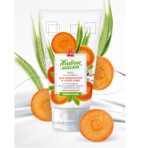 Маска Морковная для нормальной и сухой кожи