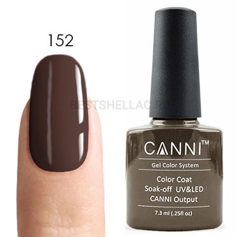 Canni Canni, Гель-лак 152, 7,3 мл 152.jpg
