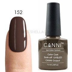 Canni, Гель-лак № 152, 7,3 мл