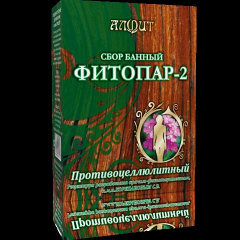 Фитосбор банный ФИТОПАР-2 ПРОТИВОЦЕЛЛЮЛИТНЫЙ, 20ф/п*25г