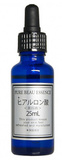 Сыворотка с гиалуроновой кислотой Pure Beau Essence, Japan Gals