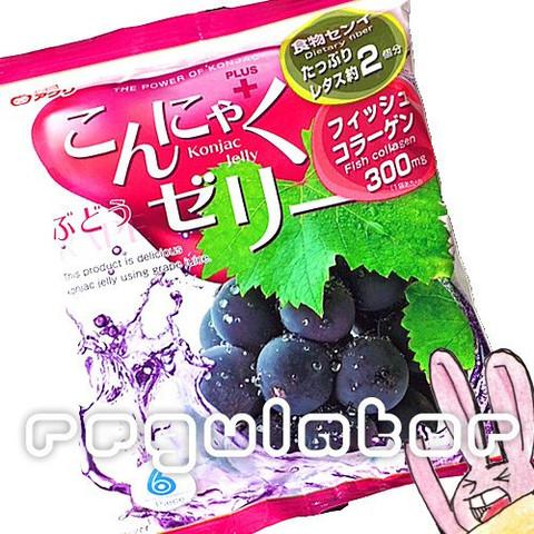 Коллагеновое желе со вкусом винограда 300мг