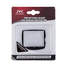 Защитное стекло JYC для Nikon D40/D60