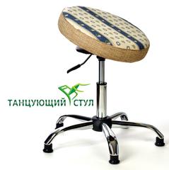 Танцующий офисный стул ортопедический хром для офиса стул для стола руководителя
