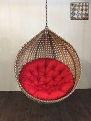 Подвесное кресло Tropica Country Cappuccino без стойки