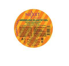 NEXXT моделирующий эластик-гель  100 ml