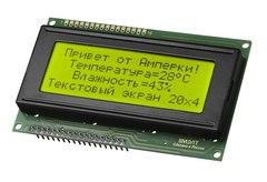 Текстовый экран 20×4 с интерфейсом I²C