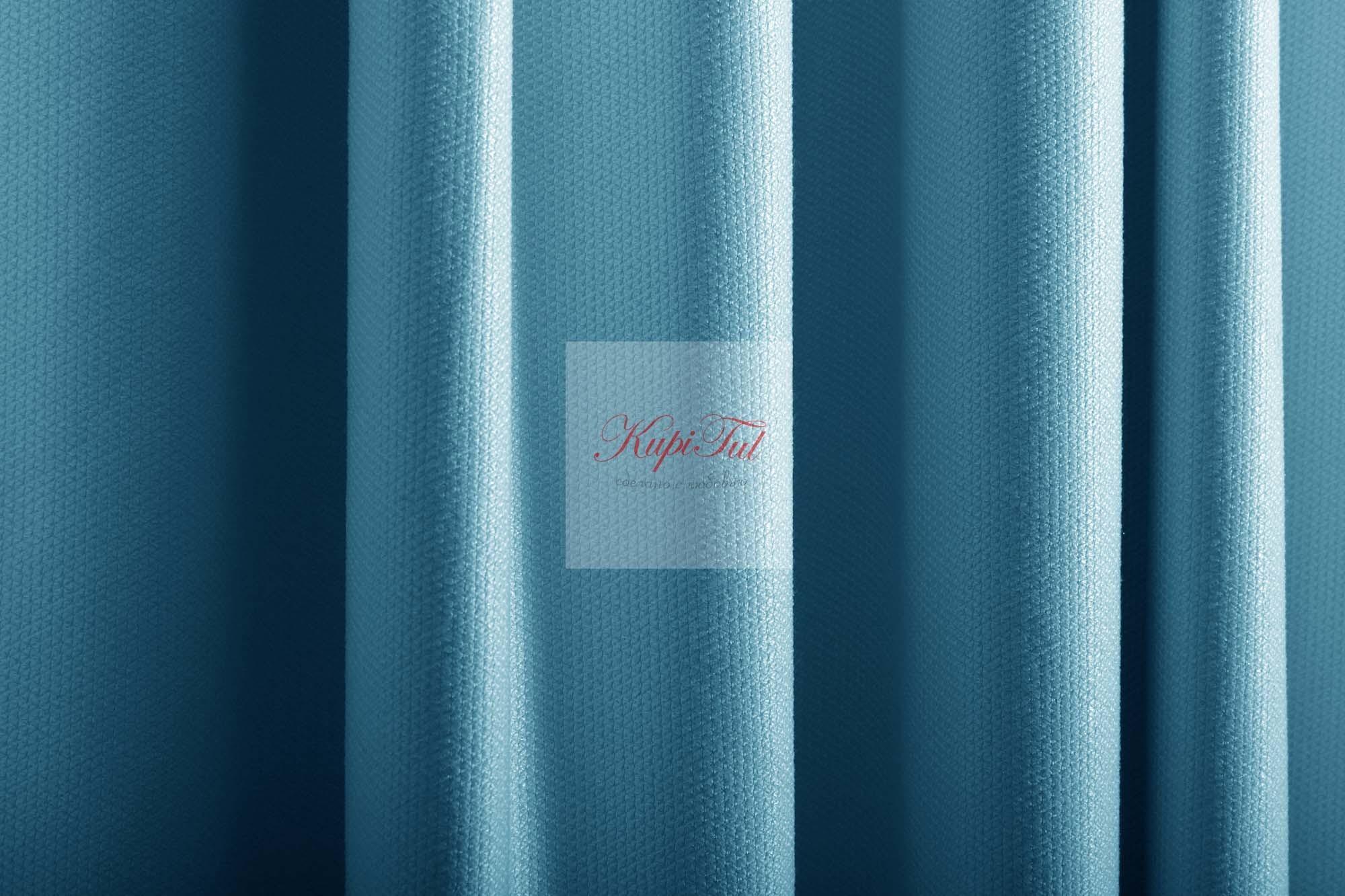 Длинные шторы, Ницца (морская волна)