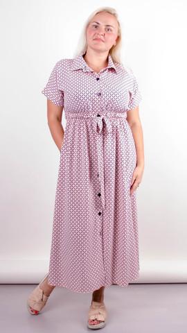 Сара. Стильное миди платье для полных. Ромб персик.