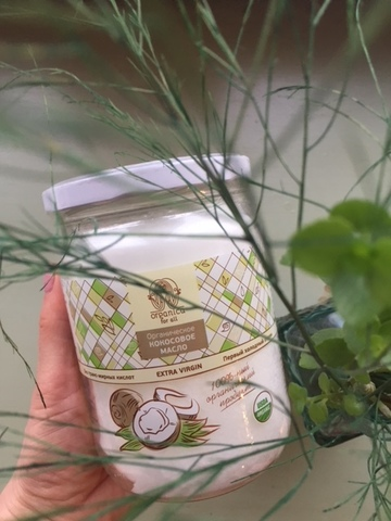 Organica for all. Органическое кокосовое масло холодного отжима (500 г.)