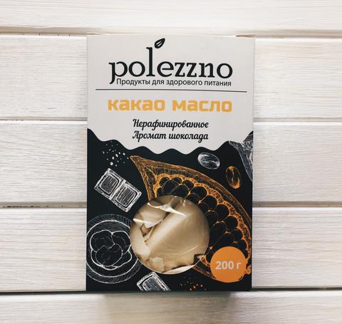 Polezzno какао масло 200 г