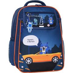 Рюкзак школьный Bagland Отличник 20 л. 225 синий 432 (0058070)