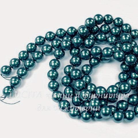 5810 Хрустальный жемчуг Сваровски Crystal Iridescent Tahitian Look круглый 10 мм