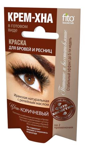 Фитокосметик Крем-хна для бровей и ресниц цвет коричневый 2*2мл
