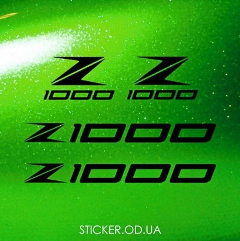 Набор виниловых наклеек на мотоцикл Kawasaki Z 1000 4 шт.