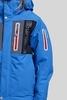 Детская горнолыжная куртка 8848 Altitude New Land